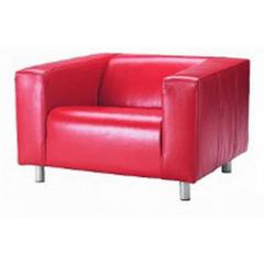 Кресло офисное КЛИПАН
