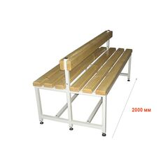 Скамья для раздевалок CК-2C-2000